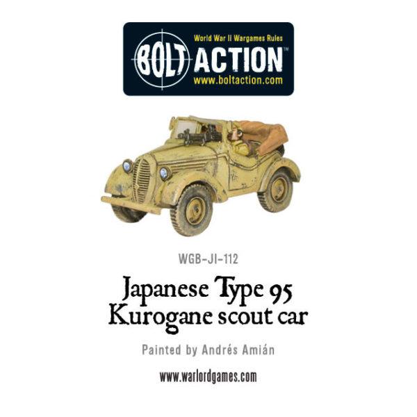 WGB-JI-112-Kurogane-a