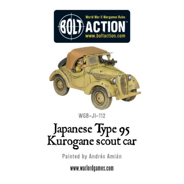 WGB-JI-112-Kurogane-b