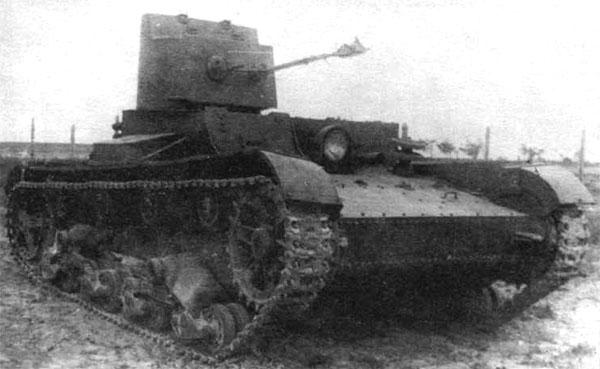 OT-26,_front