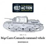 WGB-IT-114-Carro-Commando-f