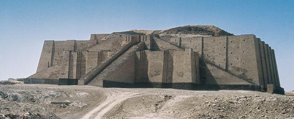 Neo Sumerian Building at Ziggurat
