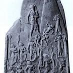 Introduction: Akkadian Empire