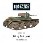 WGB-RI-138-BT5-Fast-Tank-c