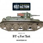 WGB-RI-138-BT5-Fast-Tank-e