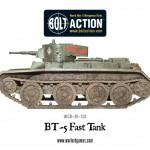 WGB-RI-138-BT5-Fast-Tank-f
