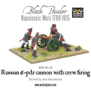 WGN-RU-29-Russian-6pdr-firing-a