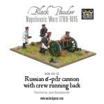 WGN-RU-30-Russian-6pdr-running-a