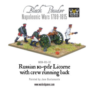 WGN-RU-32-Russian-10pdr-Licorne-running-a