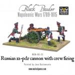 WGN-RU-33-Russian-12pdr-firing-a