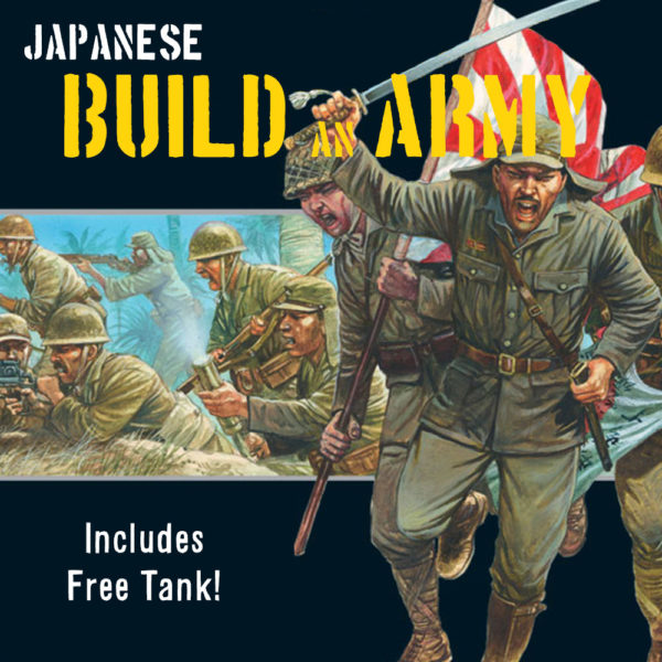 Army-Builder-Japanese