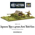 Japanese Type 1 47mm ATG WGB-JI-45 a