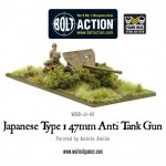 Japanese Type 1 47mm ATG WGB-JI-45 b