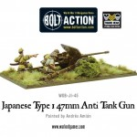 Japanese Type 1 47mm ATG WGB-JI-45 c