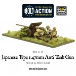 Japanese Type 1 47mm ATG WGB-JI-45 d