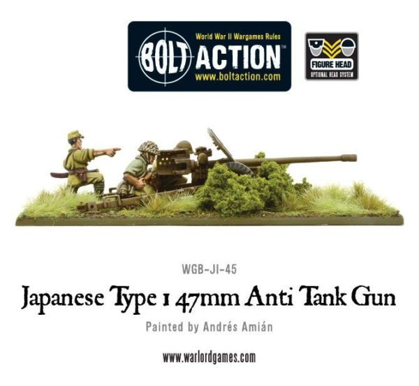 Japanese Type 1 47mm ATG WGB-JI-45 g