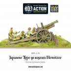 New: Japanese 105mm Howitzer and 47mm At Gun
