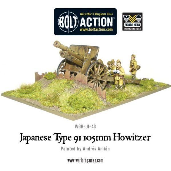 Japanese Type 91 WGB-JI-43 e