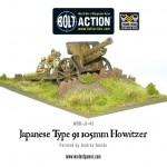 Japanese Type 91 WGB-JI-43 f