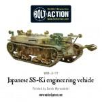 WGB-JI-117 Japanese SS-KI Engineering Vehicle a