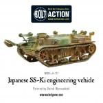 WGB-JI-117 Japanese SS-KI Engineering Vehicle b