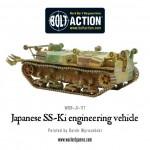 WGB-JI-117 Japanese SS-KI Engineering Vehicle c