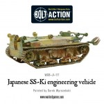 WGB-JI-117 Japanese SS-KI Engineering Vehicle d