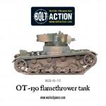 WGB-RI-115-OT130-Flamethrower-tank-e