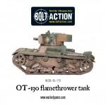 WGB-RI-115-OT130-Flamethrower-tank-f