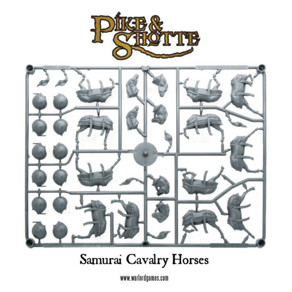 PS-Wargames-Factory-Samurai-Cavalry-Horses-a