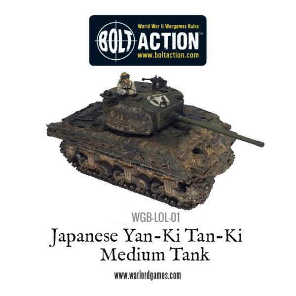 WGB-LOL-01 - Japanese Yan-Ki Tan-Ki Medium Tank