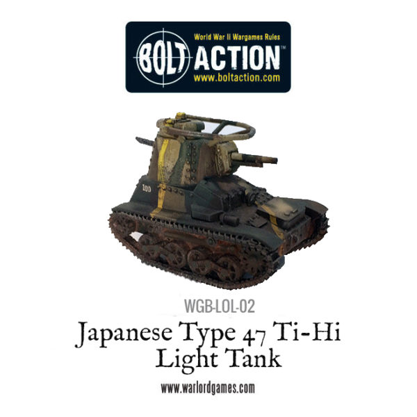 WGB-LOL-02 - Japanese Type 47 Ti-Hi Light Tank