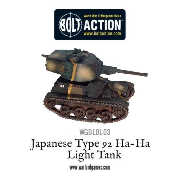 WGB-LOL-03 - Japanese Type 92 Ha-Ha Light Tank