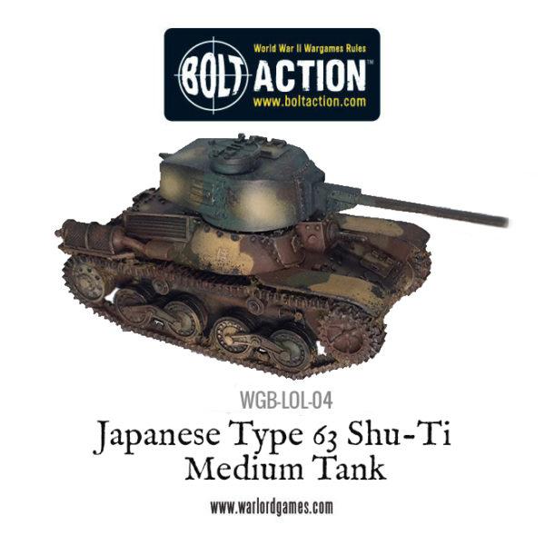 WGB-LOL-04 - Japanese Type 63 Shu-Ti Medium Tank