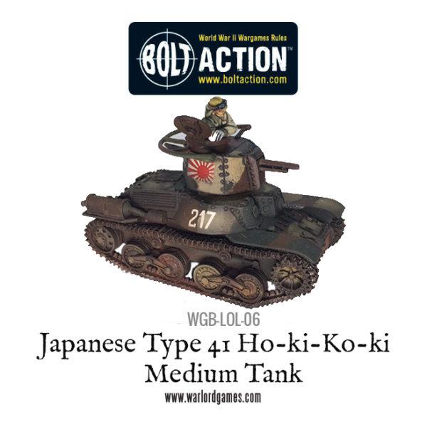 WGB-LOL-06 Japanese Type 41 Ho-Ki Ko-Ki Medium Tank