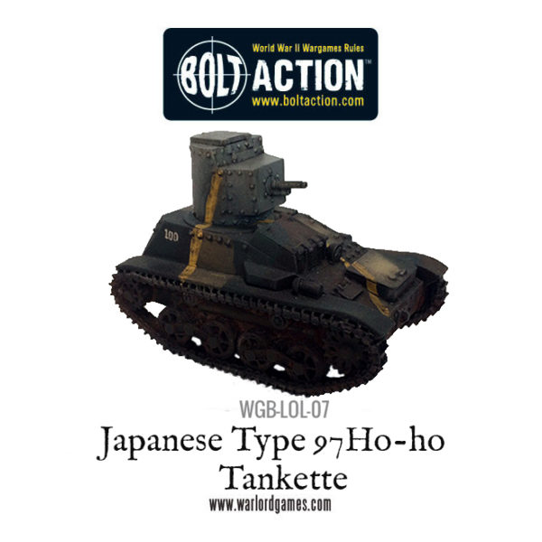 WGB-LOL-07 Japanese Type 97 Ho-ho Tankette