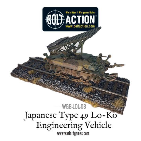 WGB-LOL-08 Japanese Type 49 Lo-Ko Engineering Vehicle