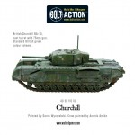 402011002-Churchill-green-e