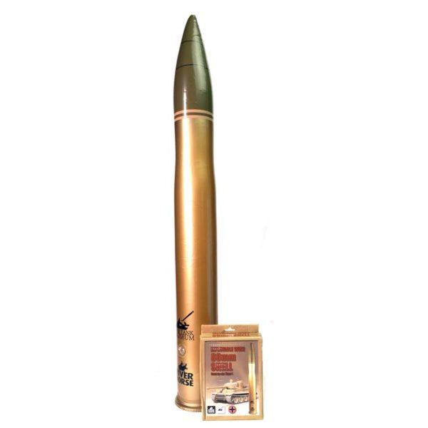 88mm-Shell