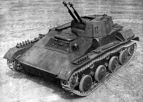 T-90-AA