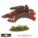 502411002-algoryn-avenger-c
