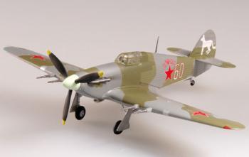 em37244-soviet-hurricane-mk2