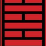 thumbnail_the-pit-logo