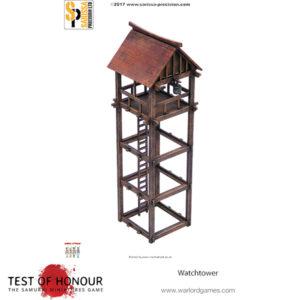 B019 Watchtower