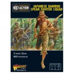 New: Japanese Bamboo Spear Fighter Squad