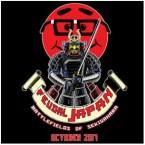 Signature Battlefield Series: Feudal Japan and the Battlefields of Sekigahara 2017