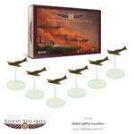 Spitfire 6 Plane Squadron
