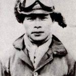 Kaneyoshi Mutoh