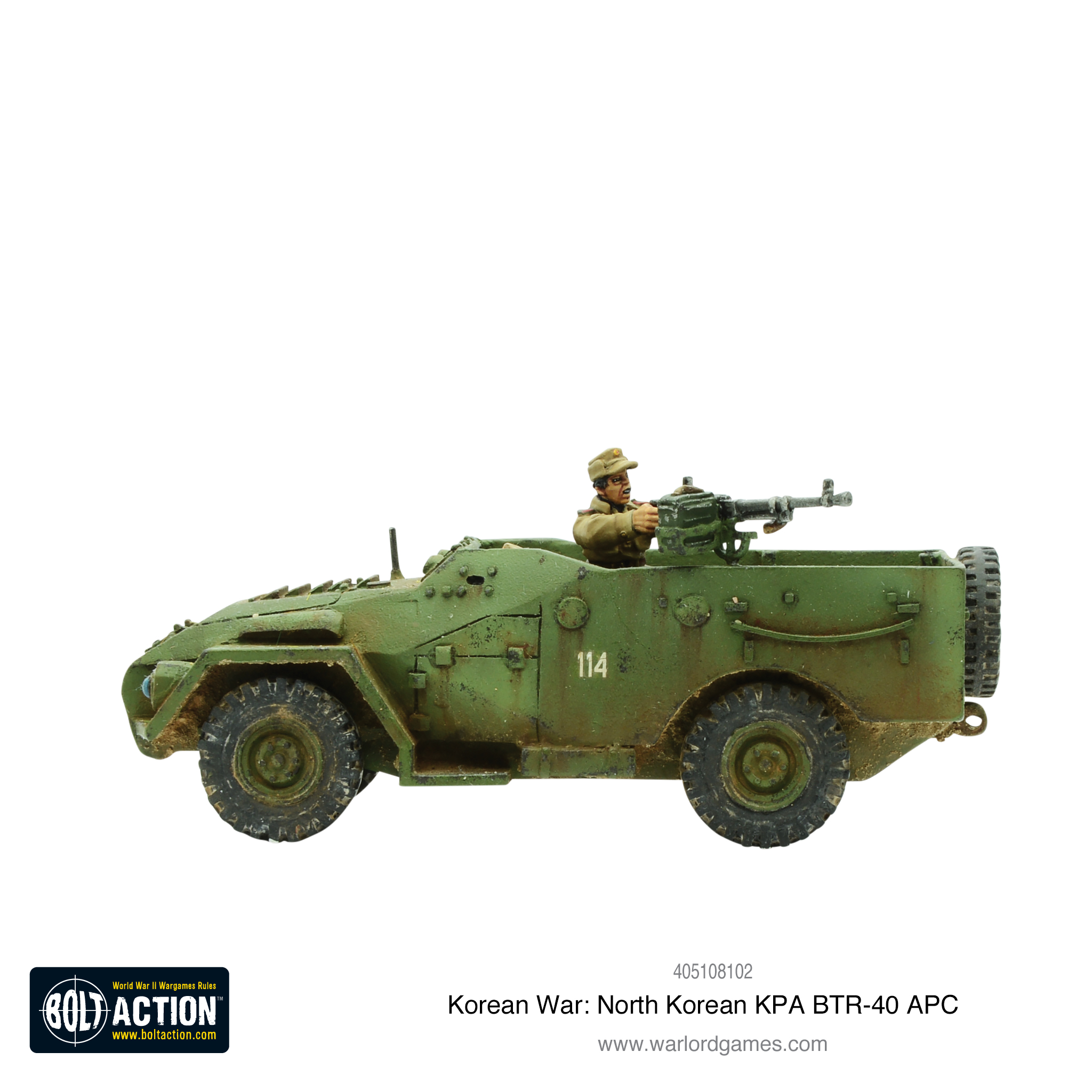 BTR40 side View