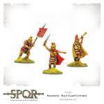 Macedonia Royal Guard Command