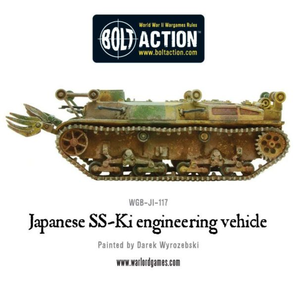 WGB-JI-117 Japanese SS-KI Engineering Vehicle e